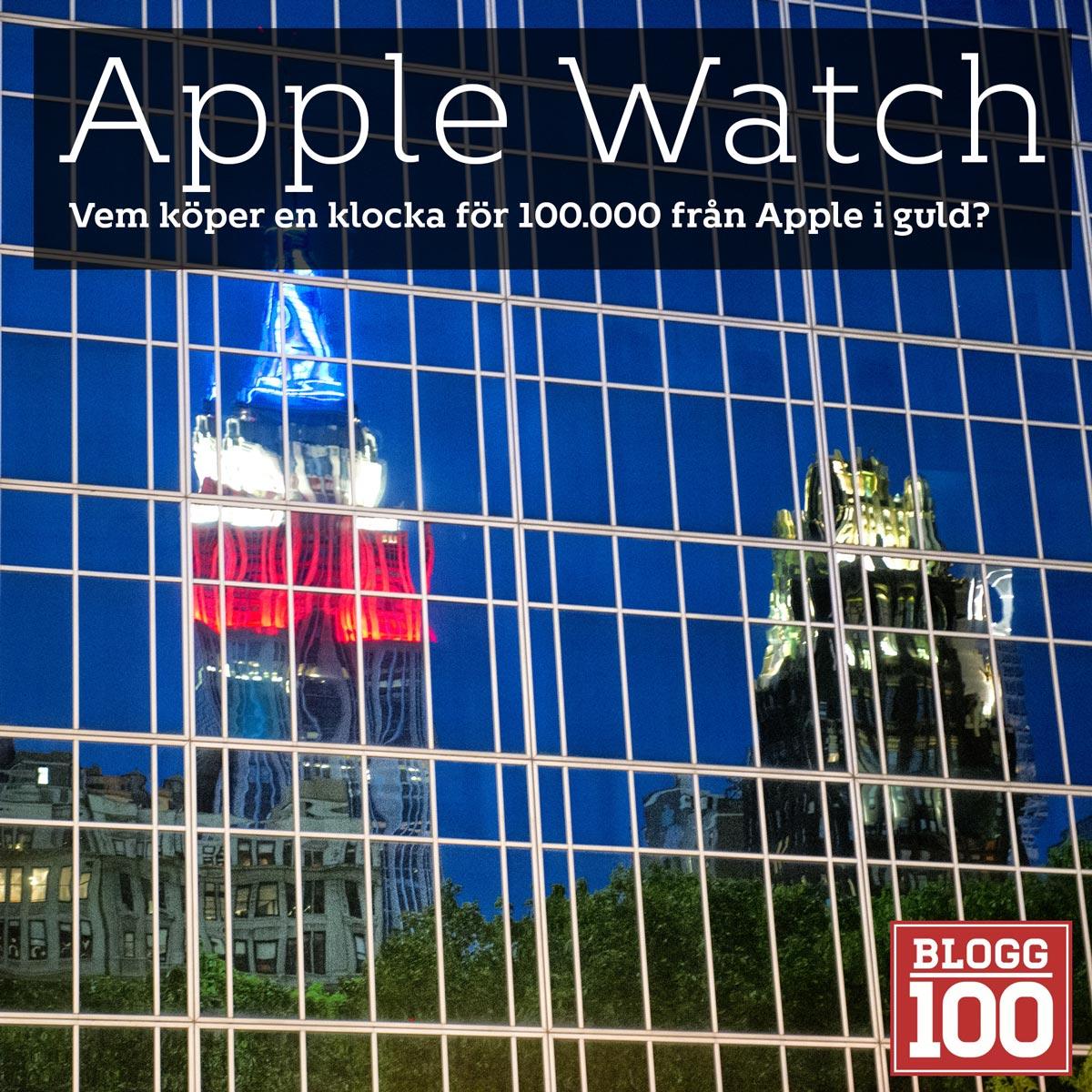 Apple Watch, vem köper en klocka från Apple? #blogg100 #fb